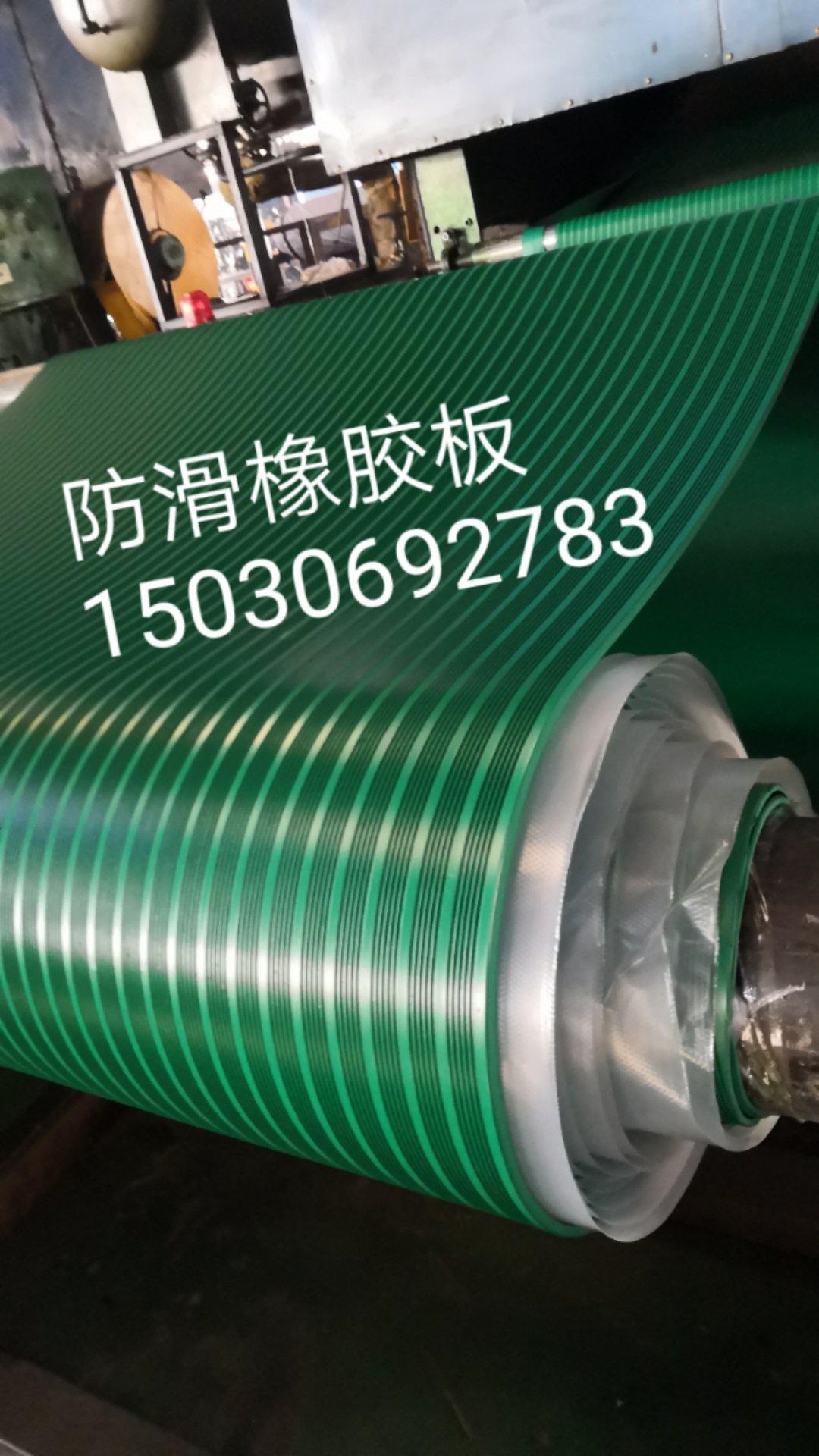 绿色宽细条纹橡胶板,优质价格销售