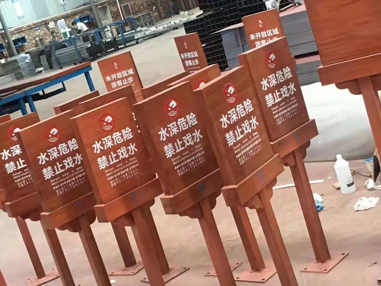 河南视嘉标识标牌公司供应花草牌导视牌指示牌宣传栏精神堡垒楼顶字
