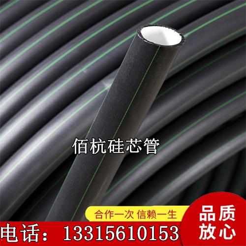 通信穿线硅芯管【HDPE硅芯管】高速工程专用管