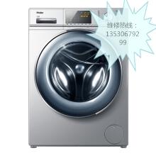 龙岗区家用洗衣机滚筒不转 不脱水维修