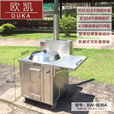 杭州欧琳凯萨XW808A不锈钢柴火灶商用可移动
