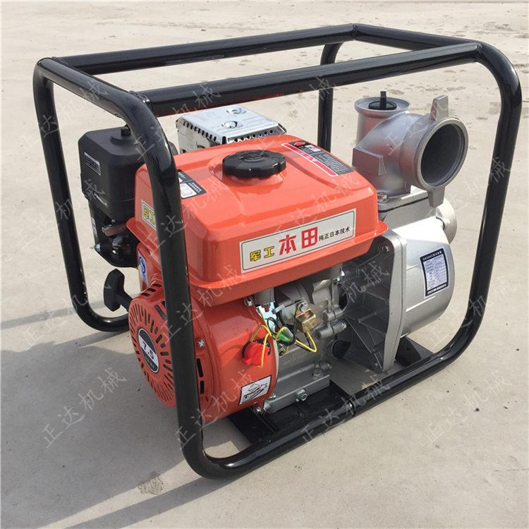 8寸汽油自吸泵清水泵