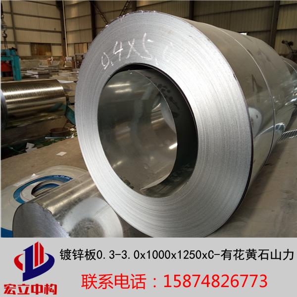 长沙镀锌钢板价格|湖南镀锌钢板厂家 品质保证 价格优惠