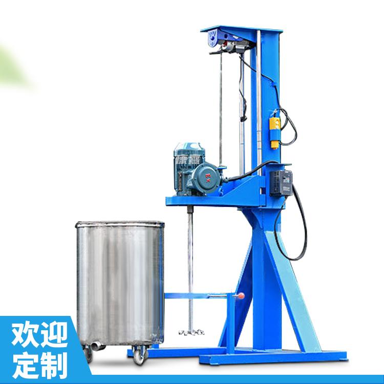 厂家直供批发高速分散机 染料颜料升降分散机