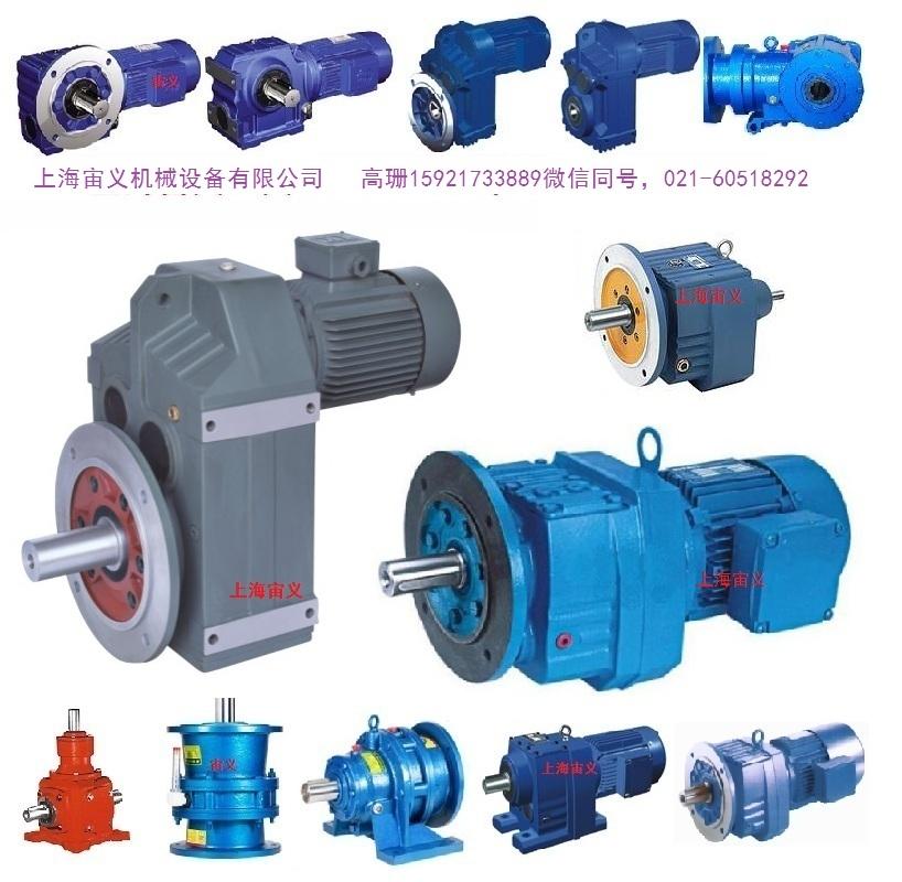 BWD1-9-2.2KW摆线减速机球墨铸铁壳体BWD1-9-1.1KW