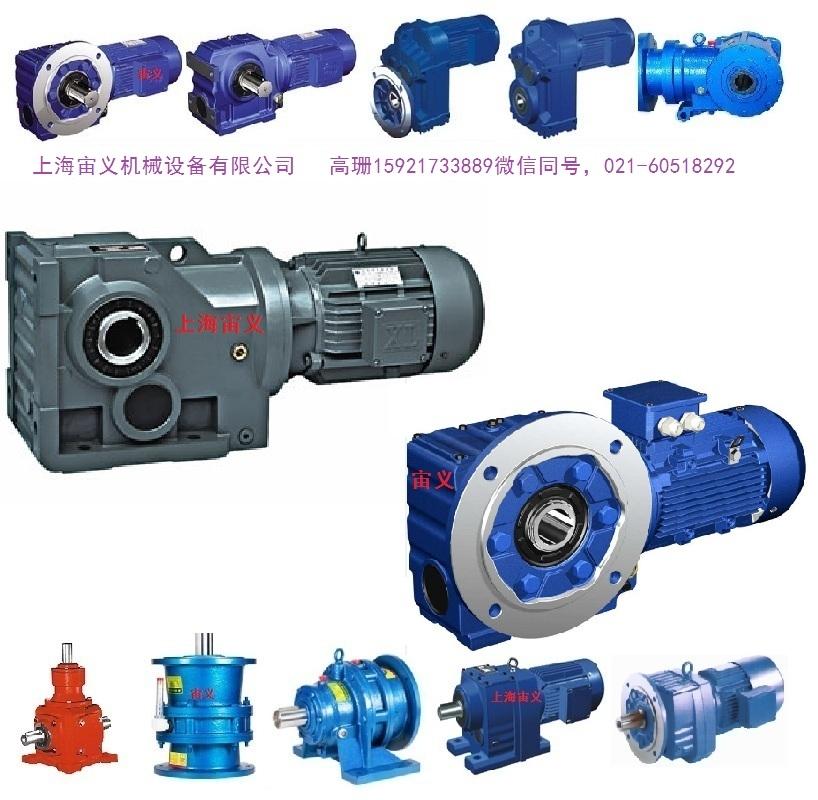 BLD2-29-4KW摆针减速机型号代表意思BLD2-29-5.5KW