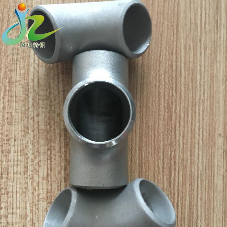 盘锦434不锈钢零切割
