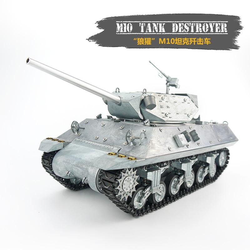全金属可定制M10坦克歼击车坦克模型