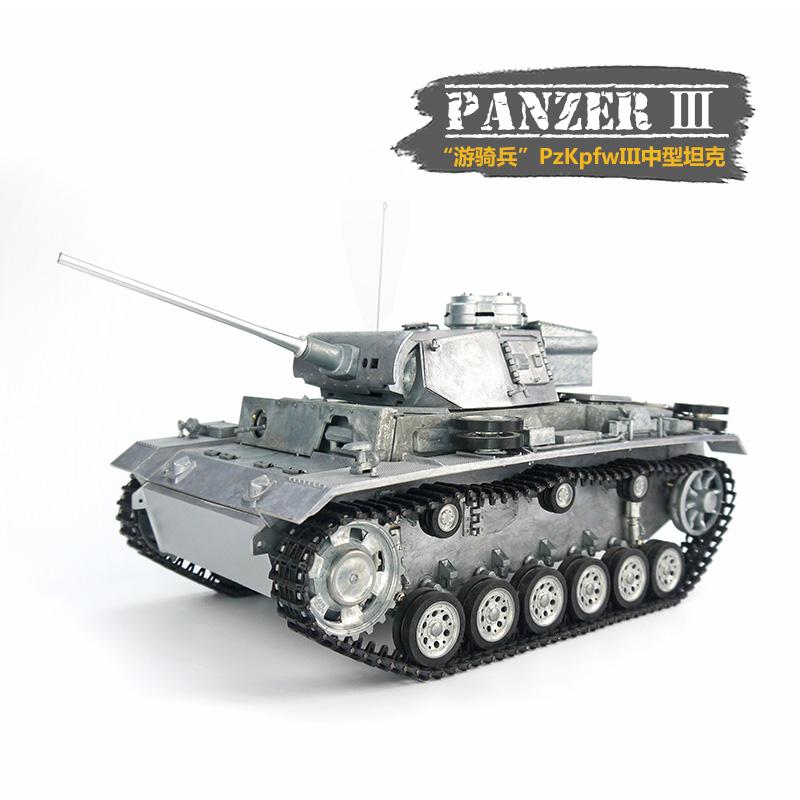 德国三号 烟雾+声光+多人对战坦克模型