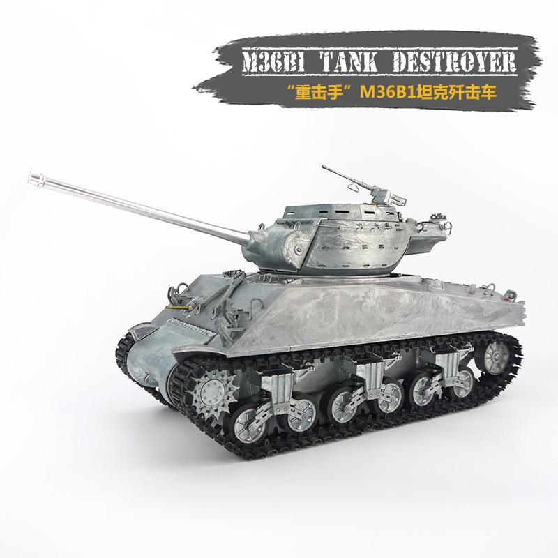 美国M36B1歼击车无线电控制坦克套件