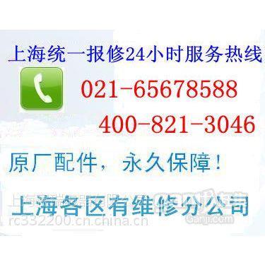 上海久景制冰机不制冰不出冰系统冰堵报修网点