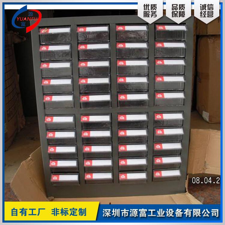 泰安零件整理柜、新泰零件整理柜、肥城零件整理柜、源富零件整理柜