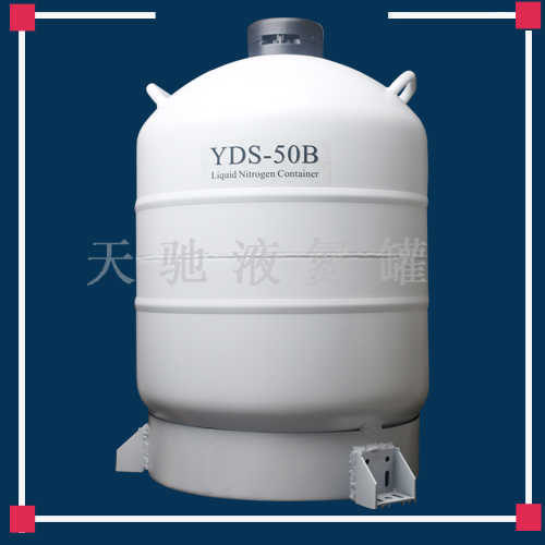 防城港50升液氮罐多少钱 天驰液氮储罐价格