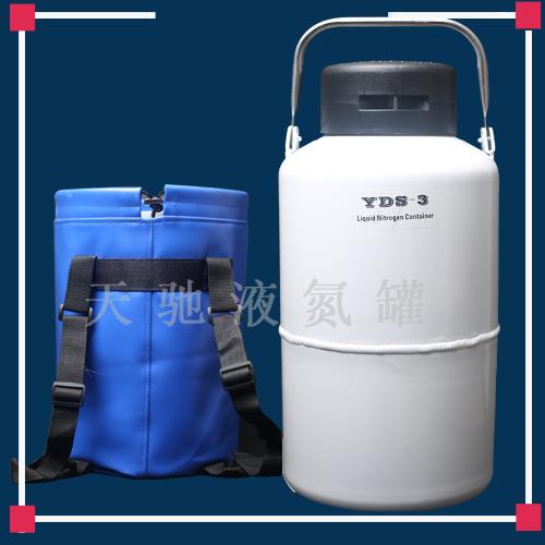河池3升液氮罐多少钱 天驰液氮储罐价格