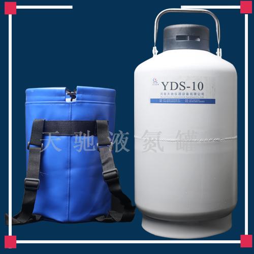 来宾10升液氮罐多少钱 天驰液氮储罐价格