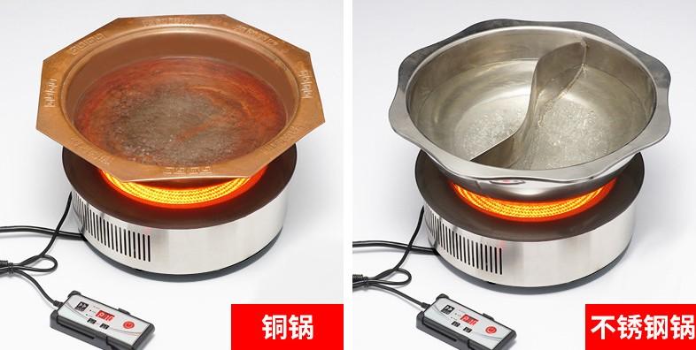进口钛晶板电陶炉商用电陶炉机芯批发