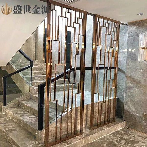 广东办公 酒店 家用 玫瑰金不锈钢屏风