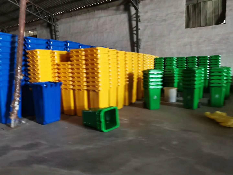 许昌塑料垫板托盘批发、林州永城塑料托盘1212