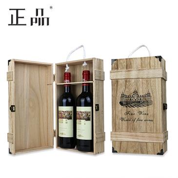 大连礼品盒纸盒木盒塑料盒