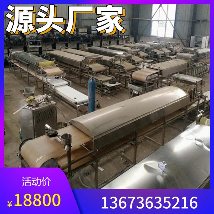 阜阳粉皮机厂家-颍东区新型粉皮机器多少钱