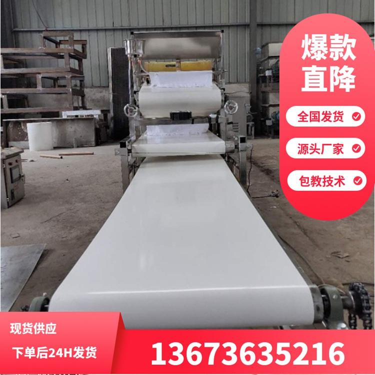 阜阳粉皮机厂家-临泉县自动化粉皮机多少钱一台