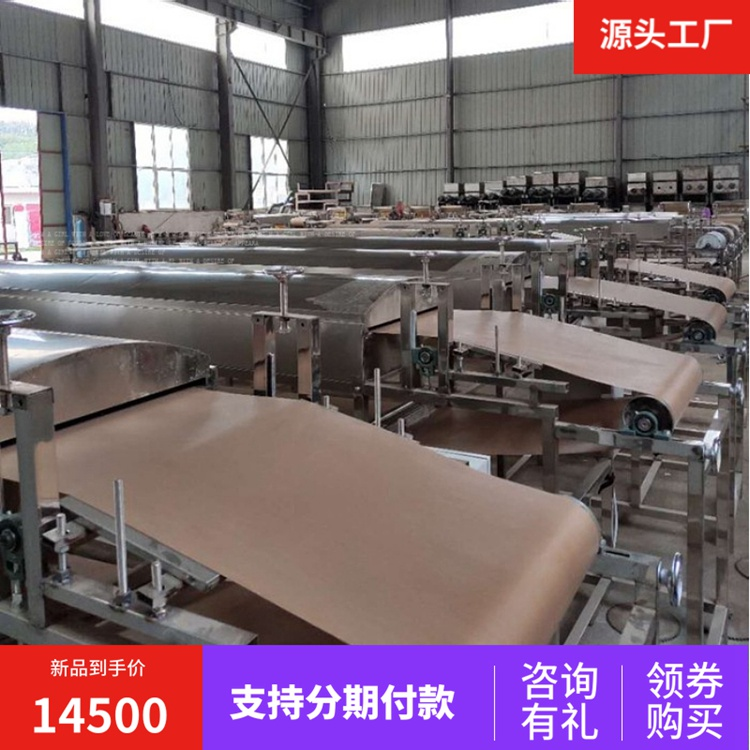 阜阳粉皮机厂家-太和县智能粉皮机一台多少钱