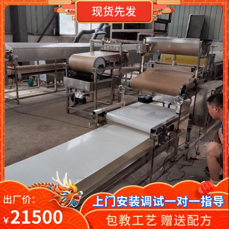 阜阳粉皮机厂家-颍州区圆形粉皮机怎么卖
