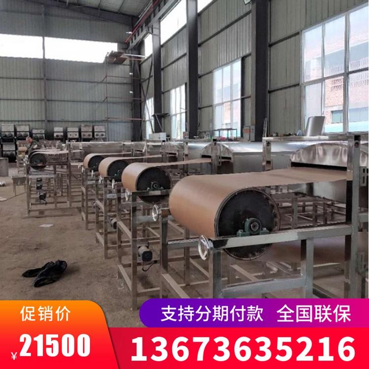 阜阳粉皮机厂家-颍东区红薯粉皮机器多少钱