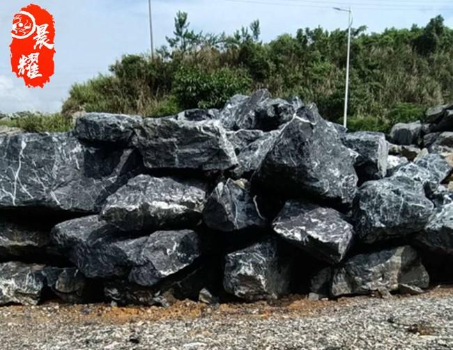 晨耀奇石石材 黑山石 适用于园林 庭院 公园 景观等
