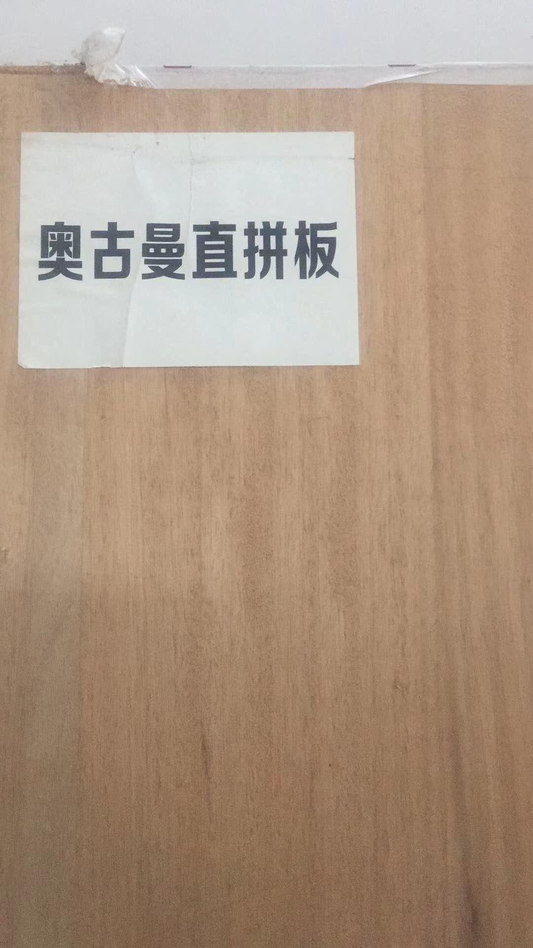 �S家直�N�M口�W古曼��木直拼板(可定制�格)
