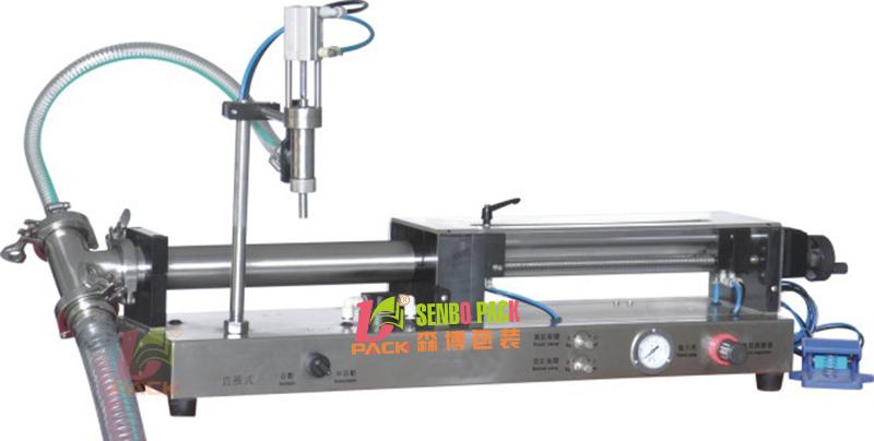 液体物料灌装机全自动单头食用油定量灌装机称重灌装机械生产线