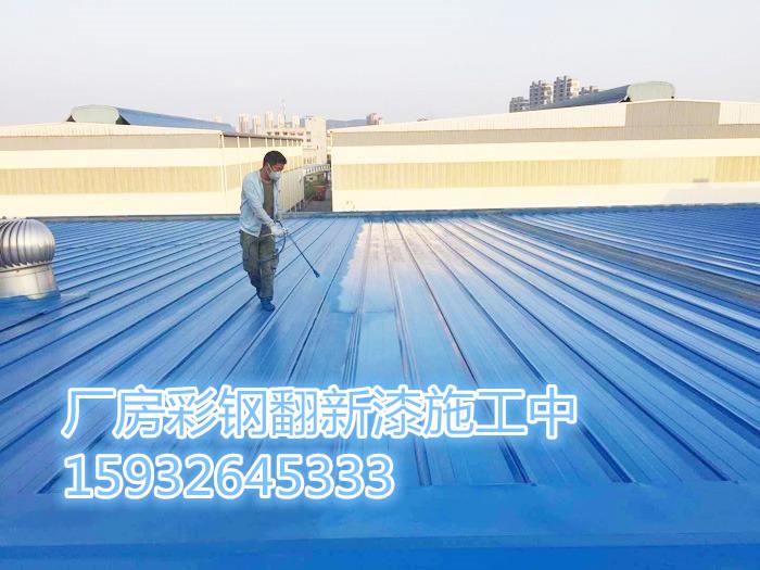 �S�M商家供��水性�h保涂料耐候型
