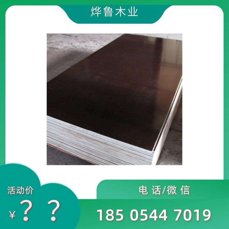 工地建筑模板 杨木板定制可贴面