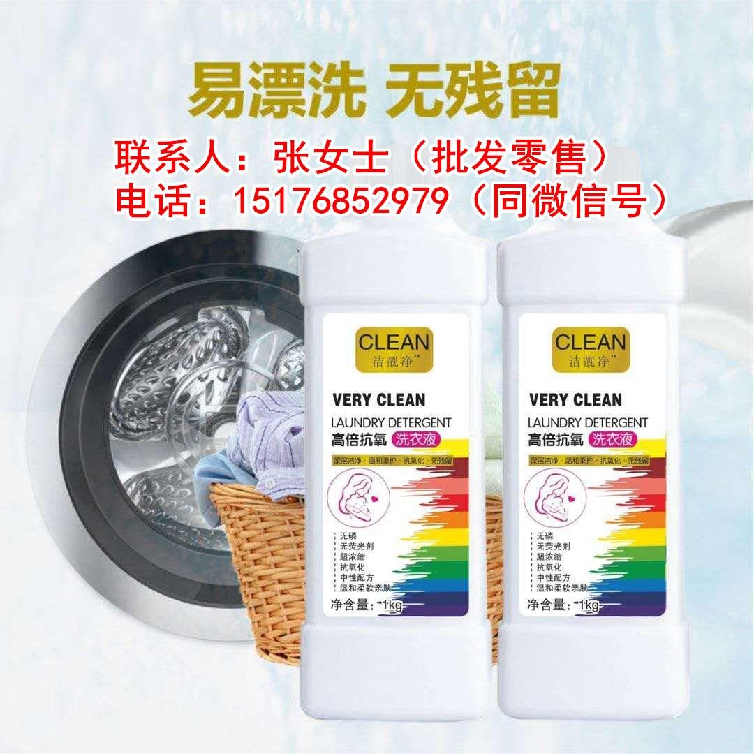 大量�F�供��10斤桶�b手洗�o磷洗衣液持久留香洗衣液1箱包�]�r格