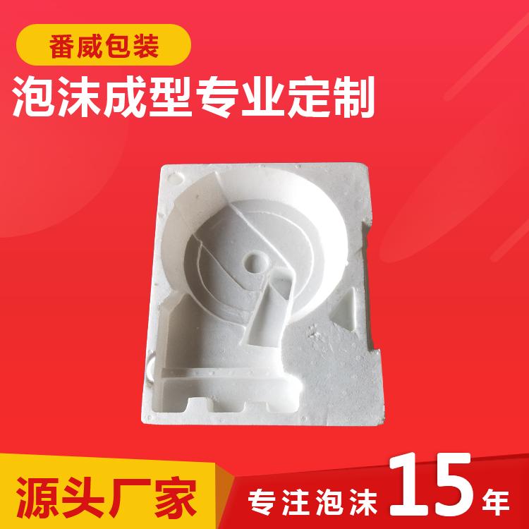 新品上市  EPS泡沫包装 防震智能冲奶机泡沫包装