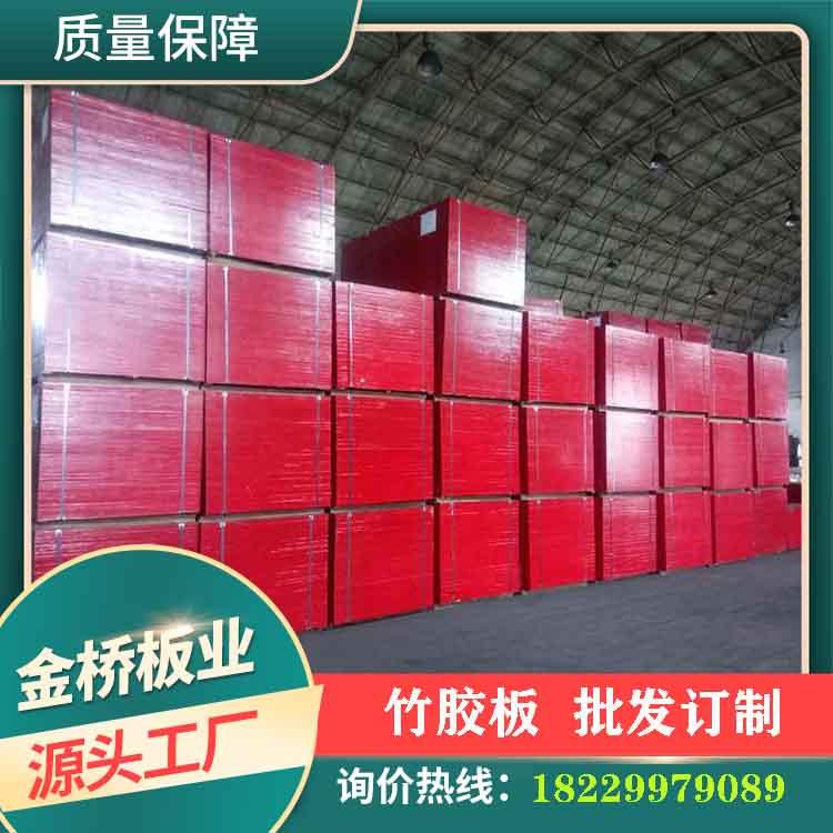 湖南竹胶板生产厂家