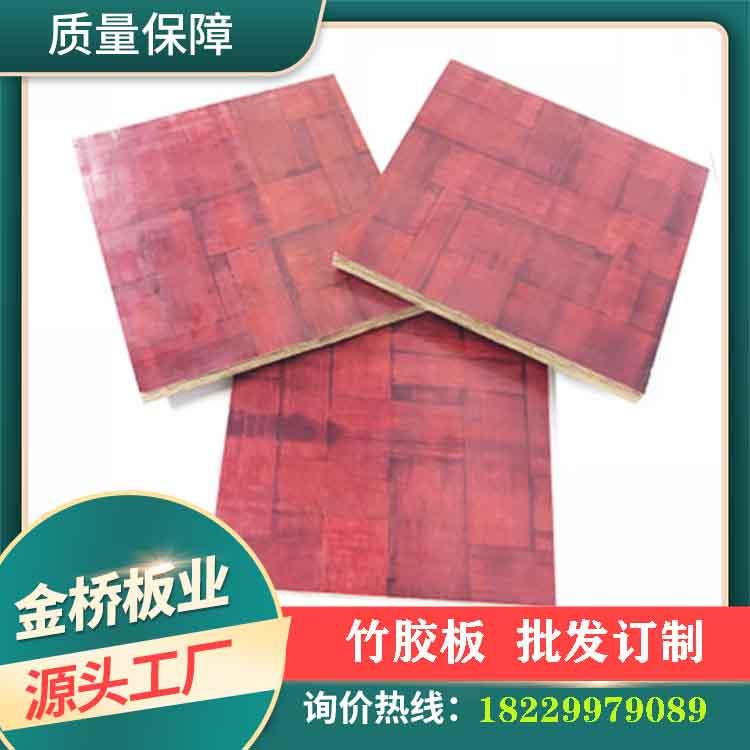 江西萍乡厂家直销竹胶板