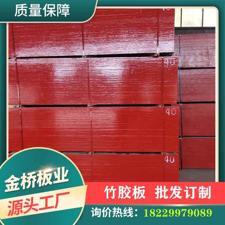 江西南昌建筑竹胶板生产厂家供应