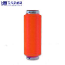 300D/288F低弹色丝广泛用于毛绒制品