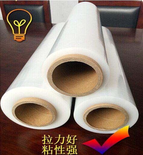 VCI缠绕膜、防锈拉伸膜颜色可定制