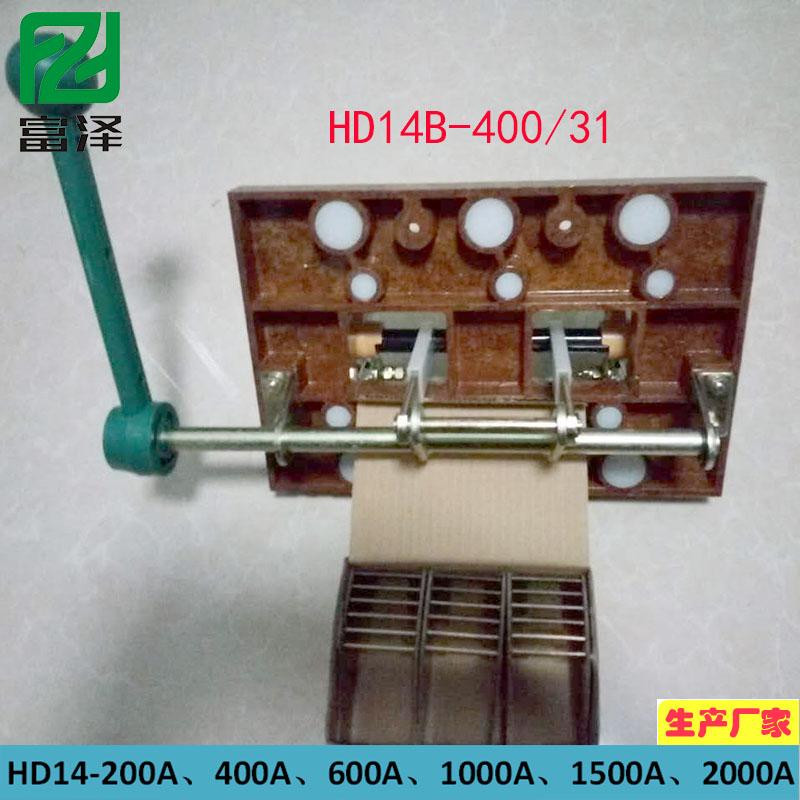 HS14-1000/31�让娌僮魇直�式�l刀�_�P1000A、1500A�D�Q�_�P富�呻���