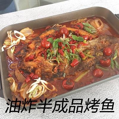 供应安徽三珍食品半成品免烤烤鱼 家庭装烤鱼食材