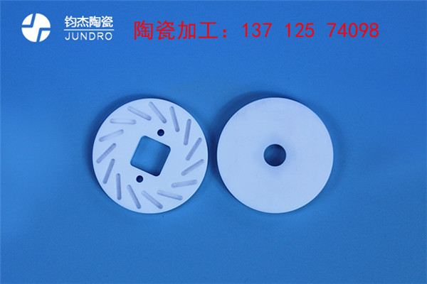 氧化陶瓷加工工�S