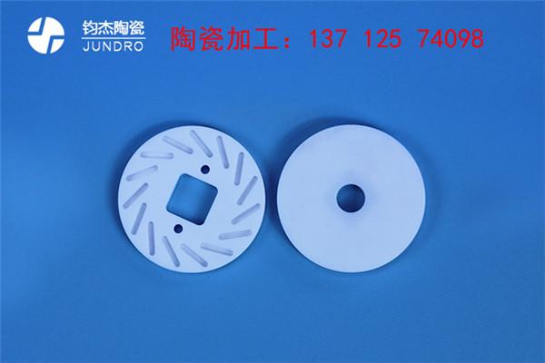 氧化�X陶瓷加工工�S