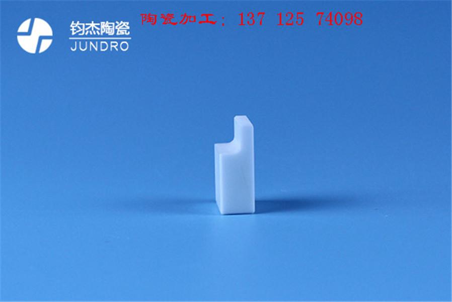 氧化�X陶瓷定制加工