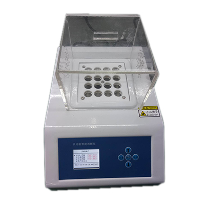 医院废水用水质 COD快速测定仪 cod消解仪 便携式cod检测仪