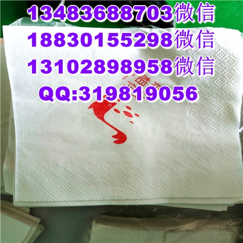 石家庄定制餐巾纸