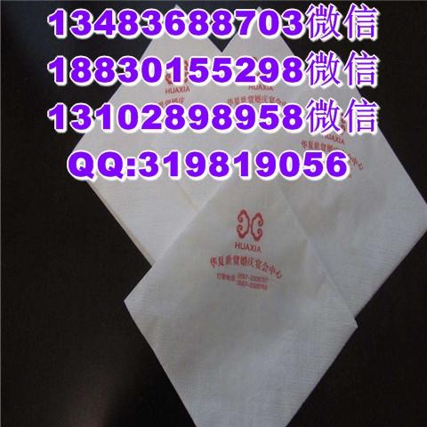 沧州定制餐巾纸