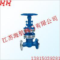 供应【WZ41H-16C、WZ41Y-16C】国标波纹管闸阀