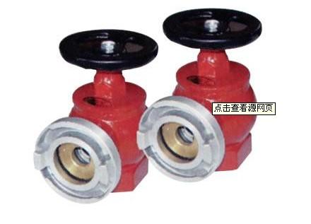 旋转型室内消火栓静水压力经销双阀双口型室内